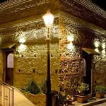 Agriturismo Ristorante La Taverna di Bova