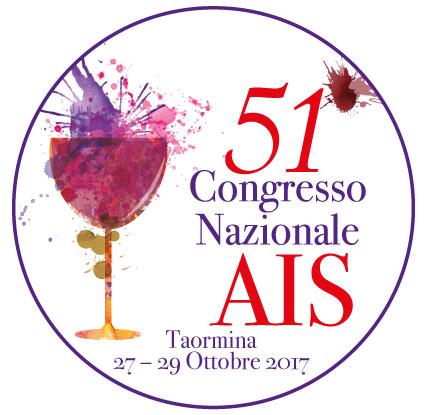 Congresso-AIS 2017